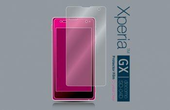 液晶保護フィルム for Xperia GX 光沢