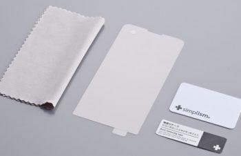 液晶保護フィルムセット for Xperia SX 反射防止