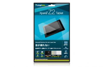 BlueLight Reduction & Bubble-less Film Set for Xperia Z2 Tablet Crystal Clear