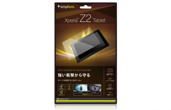 Shock Absorption Film Set for Xperia Z2 Tablet Crystal Clear