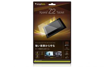 衝撃吸収フィルムセット for XperiaZ2 Tablet 光沢