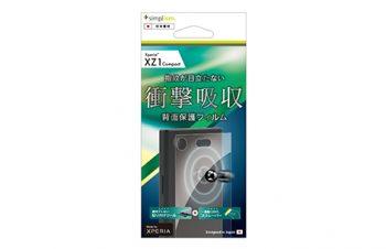 背面保護 フィルム for Xperia XZ1 Compact