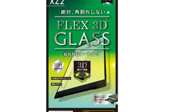 [FLEX 3D] 3D Frame Glass for Xperia XZ2 – ブラック