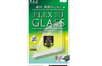 [FLEX 3D] 3D Frame Glass for Xperia XZ2 – グレー