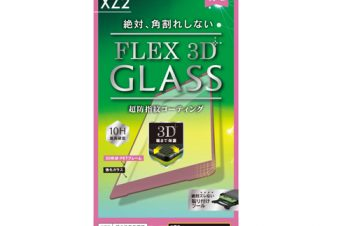 [FLEX 3D] 3D Frame Glass for Xperia XZ2 – ピンク