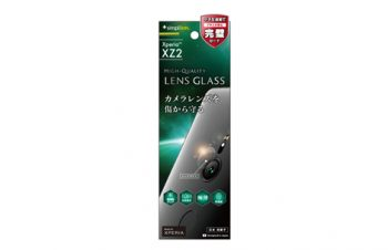 Lense Protector Glass for Xperia XZ2 Crystal Clear