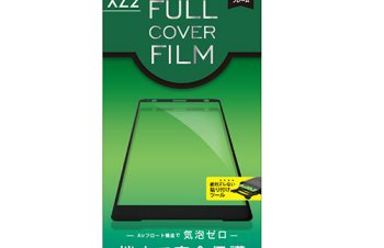 Frame Film for Xperia XZ2 – ブラック