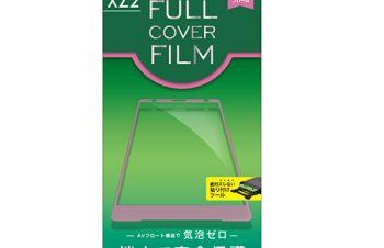 フレームフィルム for Xperia XZ2 – ピンク