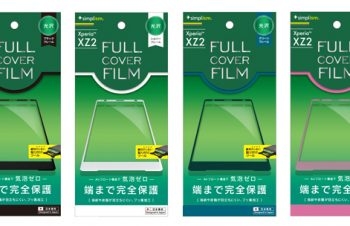 Frame Film for Xperia XZ2