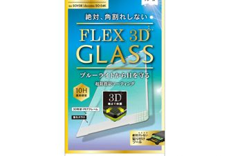 [FLEX 3D] Bluelight Reduction 3D Frame Glass for Xperia XZ2 Premium – グレー