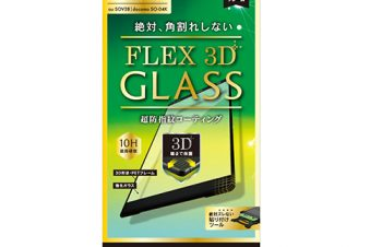 [FLEX 3D] 3D Frame Glass for Xperia XZ2 Premium – ブラック
