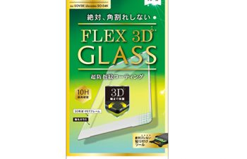[FLEX 3D] 3D Frame Glass for Xperia XZ2 Premium – グレー