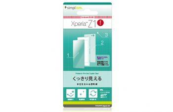 ダブル液晶保護フィルムセット for XperiaZ1 f 光沢