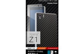 テクスチャー ダブルフィルムセット for XperiaZ1 – ブラック
