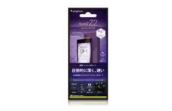 Tempered Glass Protector Film for Xperia Z2 Crystal Clear