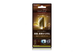 Shock Absorption Double Film Set for Xperia Z2 Crystal Clear