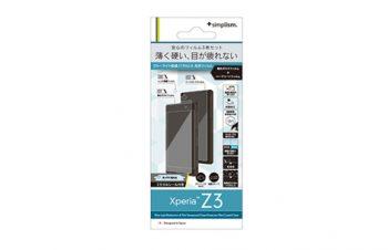 ブルーライト低減&Thin 強化ガラス 液晶保護フィルム for XperiaZ3