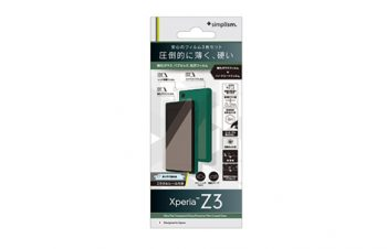 Ultra Thin Tempered Glass Protector Film for Xperia Z3