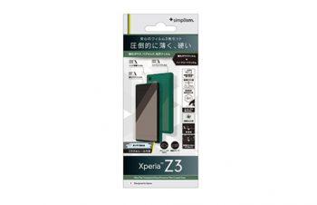 超極薄 強化ガラス 液晶保護フィルム for XperiaZ3