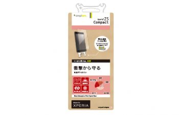 Shock Absorption Film for Xperia Z5 Compact Crystal Clear