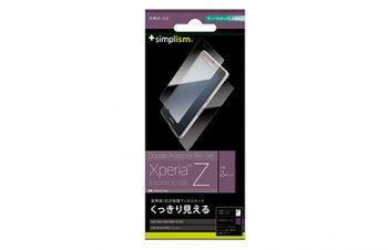 Double Protector Film Set for Xperia Z Crystal Clear