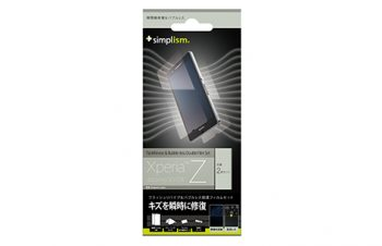 FlashRevive & Bubble-less Double Film Set for Xperia Z Crystal Clear