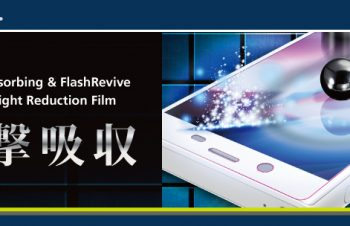 Shock Absorbing & FlashRevive & Bluelight Reduction Film for Xperia X Compact