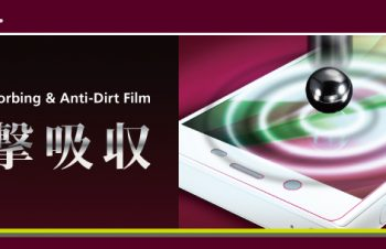 Shock Absorbing & Anti-Dirt Film for Xperia X Compact