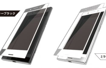 [FLEX 3D] 3D Frame Glass Protector for Xperia XZ Premium