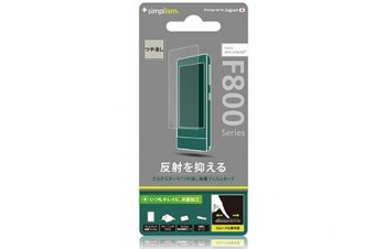 Protector Film Set for WALKMAN F800 Anti-glare