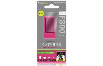 Protector Film Set for WALKMAN F800 Crystal Clear