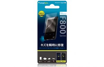 FlashRevive & Bubble-less Film Set for WALKMAN F800 Crystal Clear