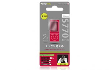 Protector Film Set for WALKMAN S770 Crystal Clear