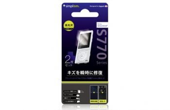 FlashRevive & Bubble-less Film Set for WALKMAN S770 Crystal Clear