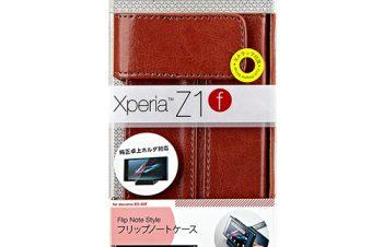 フリップノートケース for XperiaZ1 f – レッド