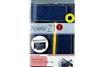 フリップノートケース for XperiaZ1 f – ブルー
