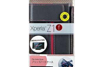 フリップノートケース for XperiaZ1 f – グレー