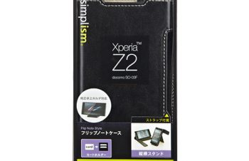 Flip Note Style for Xperia Z2 – ブラック