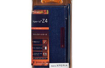 フリップノートケース for Xperia Z4 – ブルー