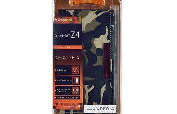 フリップノートケース for Xperia Z4 – グリーン