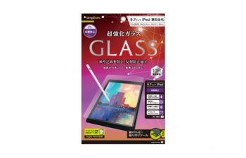 iPad 6th/5th/Pro 9.7/Air 2/Air Screen Protector Glass Anti-glare