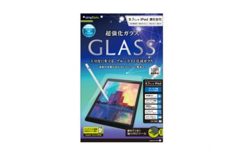 iPad 6th/5th/Pro 9.7/Air 2/Air Bluelight Reduction Screen Protector Glass Crystal Clear