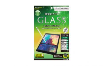 iPad 6th/5th/Pro 9.7/Air 2/Air Screen Protector Glass Crystal Clear