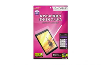 iPad 6th/5th/Pro 9.7/Air 2/Air Screen Protector Film Anti-glare