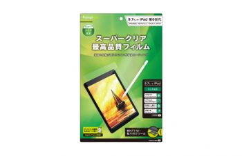 iPad 6th/5th/Pro 9.7/Air 2/Air Screen Protector Film Crystal Clear