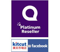 Quirky Platinum Reseller – Apple専門店 キットカット