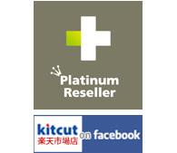 Apple専門店 キットカット【Simplism Platinum Reseller 取扱いのNEWアイテム】