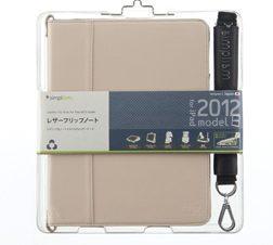 レザー フリップノート for iPad (3rd) – ホワイト