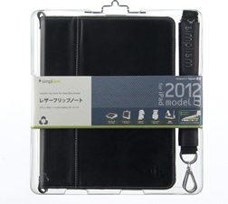 レザー フリップノート for iPad (3rd) – ブラック
