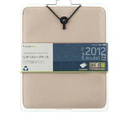レザー スリーブケース for iPad (3rd)(販売終了) – ホワイト
